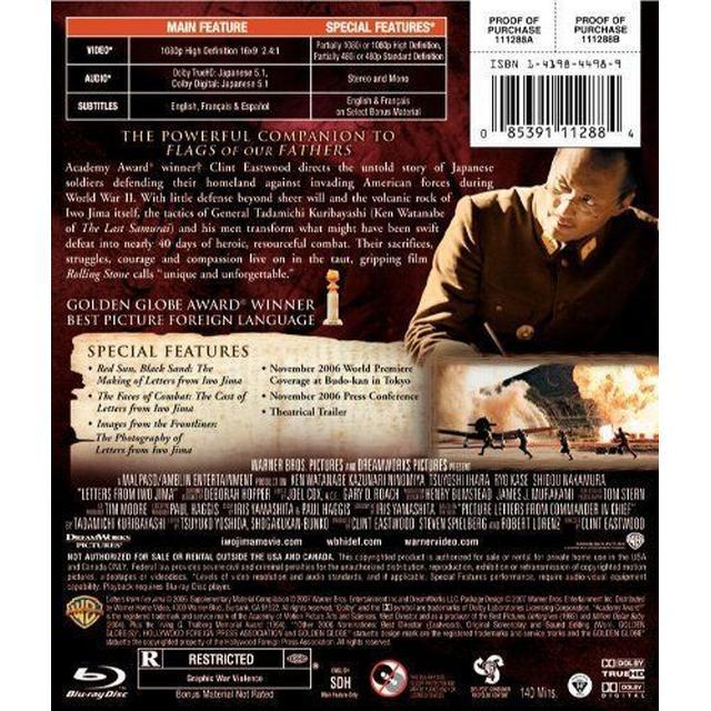 Letters from Iwo Jima [Blu-ray] [2007] [US Import]